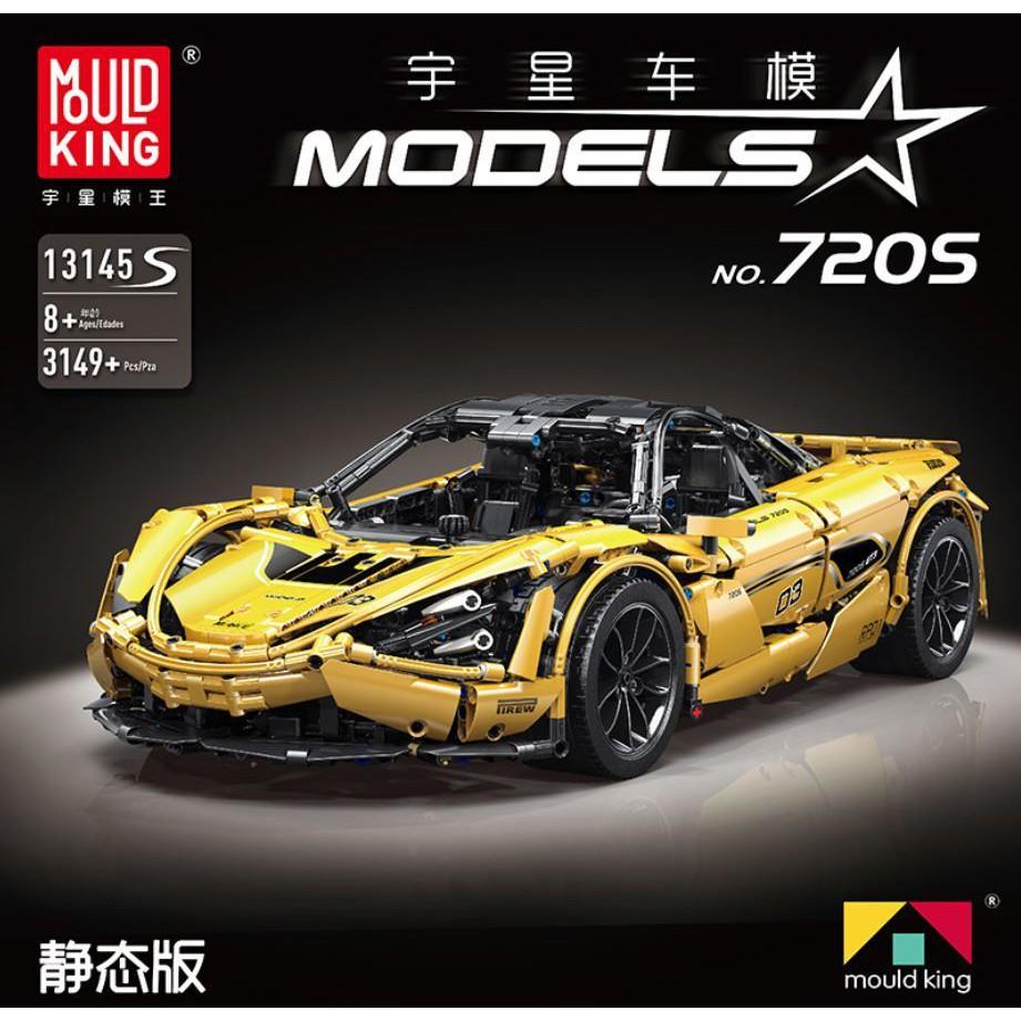 【特價】宇星13145S 科技系列 金色麥拉倫汽車 720S 邁凱倫 超級跑車 拼裝積木