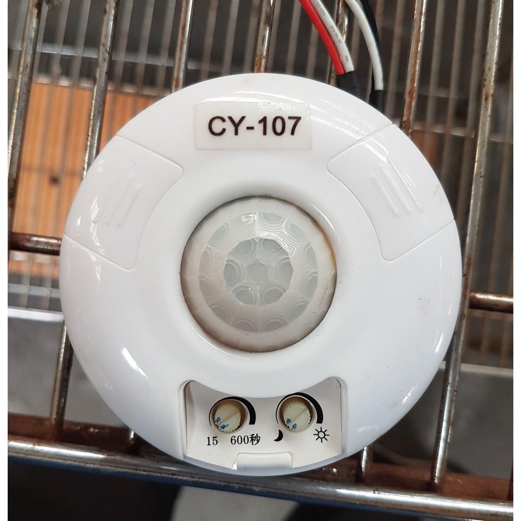 [龍宗清] 吸頂式紅外線感應器-新 (20031603-0001) 紅外線感應開關 人體感應 自動感應