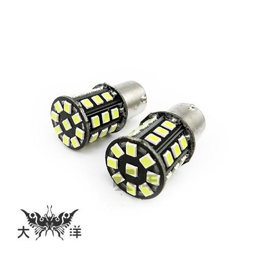 1237A-W 1156 2835 LED 33晶方向燈(解碼)180度 (2PCS/卡) 大洋國際電子