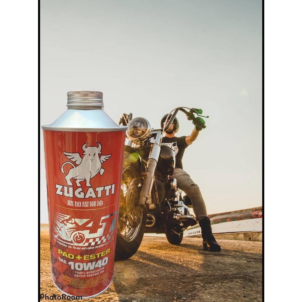 ZUGATTI RS 10W40 10w40 4T MA 路加堤 全合成 機油 drg force 買機油送齒輪油1條