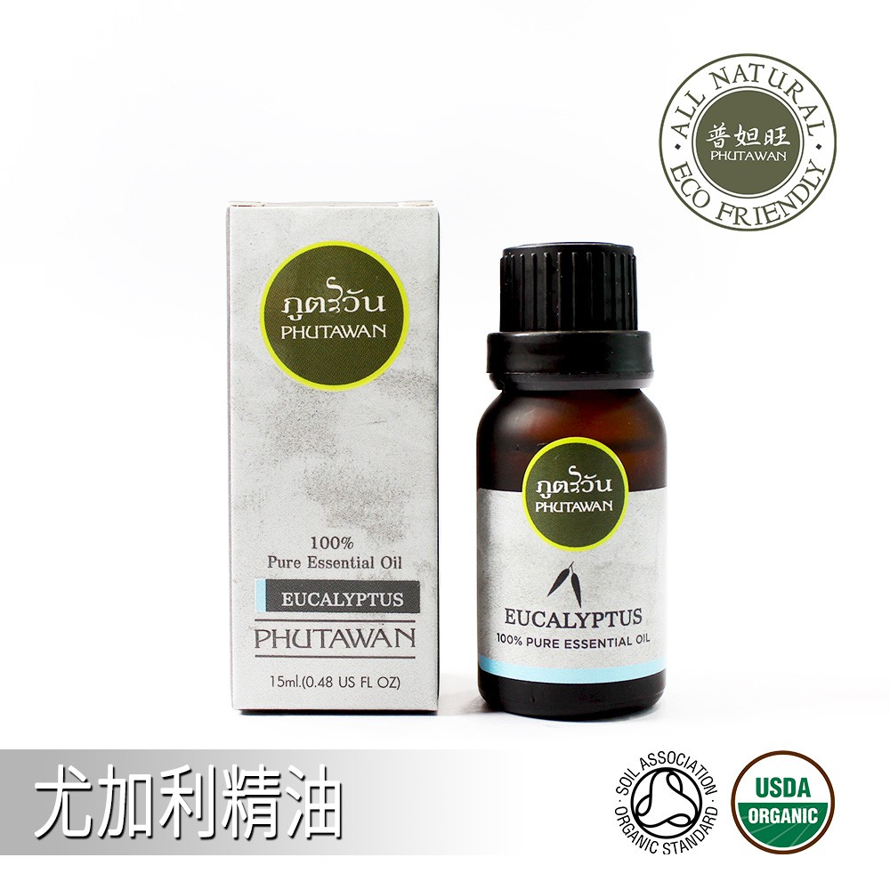 【PHUTAWAN普妲旺】泰國天然草本精油-尤加利 15ml(公司正貨)