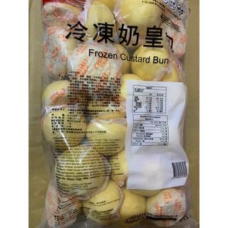 【小可生鮮】奇美奶皇包10入/ 15入 原包裝30入 奶酥內餡 奶油包 奶皇饅頭 奶酥包 65克/ 粒 新北市