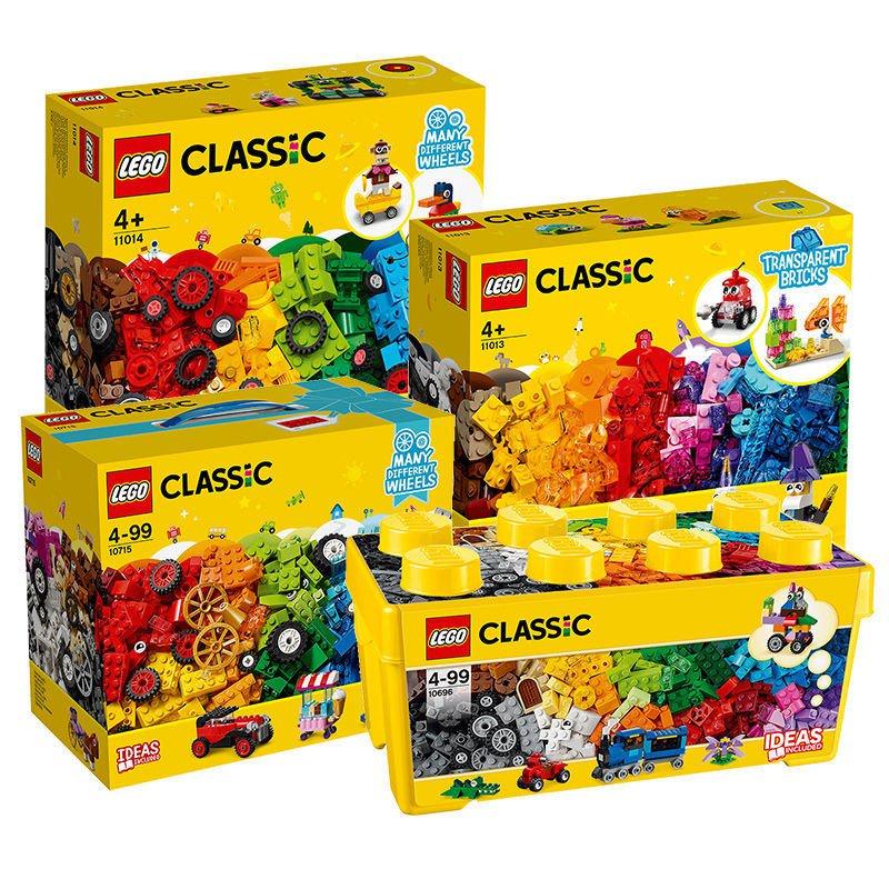 【新店促銷 限時五折】【LEGO】樂高積木小顆粒10715/10696/10698/11717/11013/11014