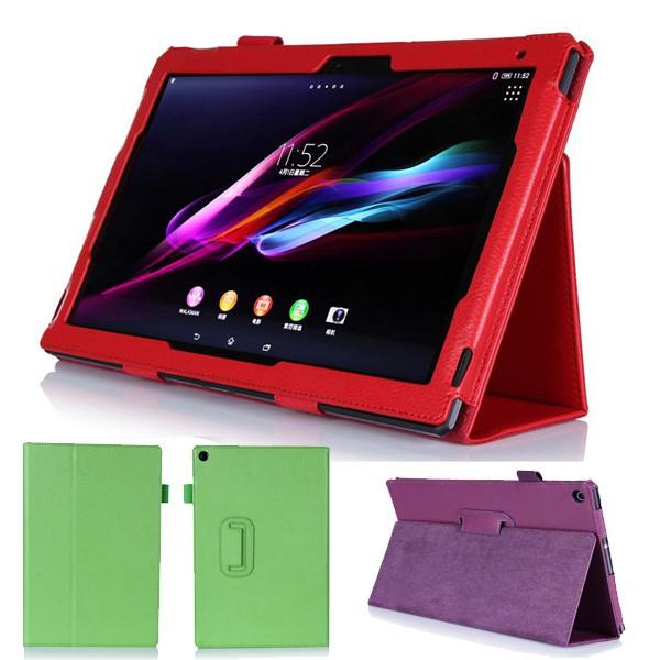 Crist索尼Sony Tablet Z1/Z2 SGP541/511/521CN SGP321/311皮套 平板保護套