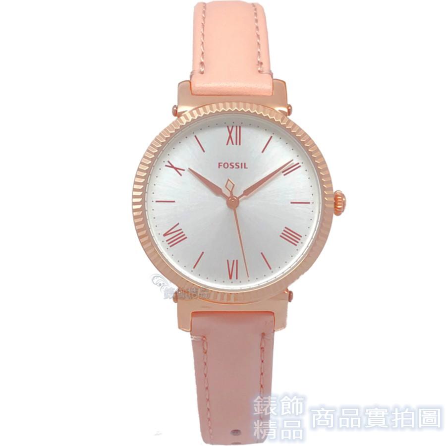 FOSSIL 手錶 ES4794 玫瑰金 羅馬時標 粉紅色皮錶帶 女錶