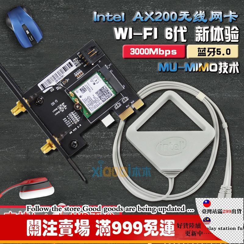 【店長推薦】Intel8265/9260AC/AX200雙頻5G臺式機內置PCI-E千兆無線網卡 lany