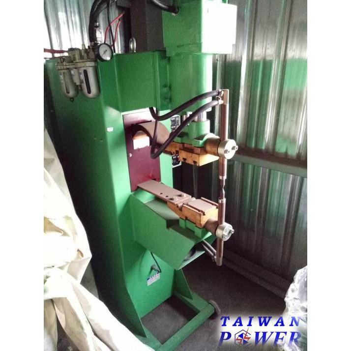 TAIWAN POWER 清水牌 中古50KVA點焊機 空壓點焊機 水冷式 序號17275 點焊機 點焊機 點焊 足踏