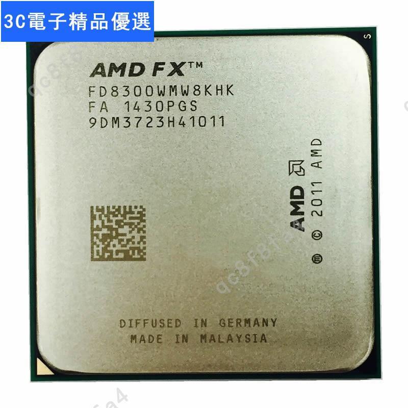 【免運】AMD FX 8100 FX 8120 FX 8150 FX 8300 FX 8310【3C電子精品優選】#3