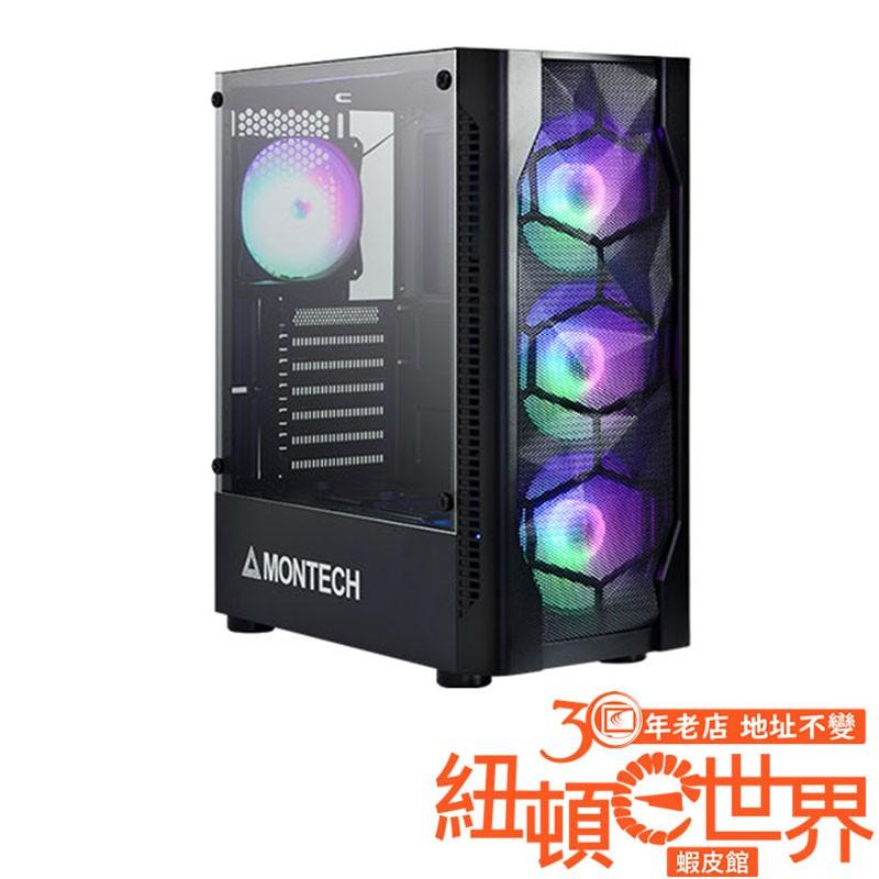 MONTECH 君主 X1 鋼化玻璃 ATX 電腦機殼 黑 /紐頓e世界