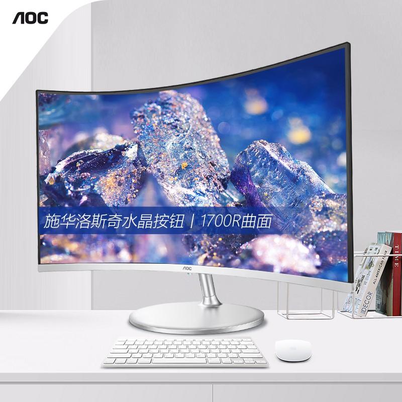 免運 螢幕顯示器 AOC C32V1Q 32英寸曲面台式電腦液晶顯示器吃雞遊戲曲屏顯示屏 HDMI曲面屏PS4可壁