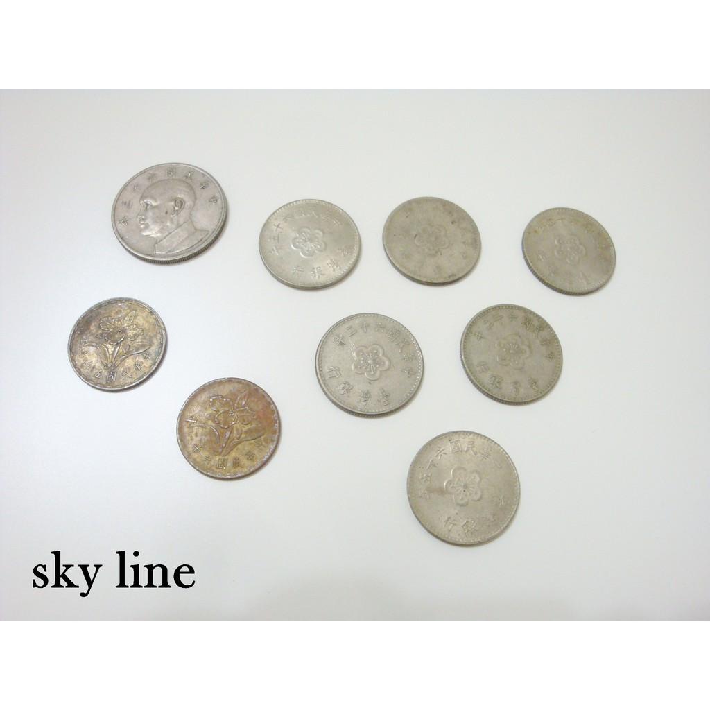 sky line/中華民國錢幣硬幣 早期 伍角 壹圓 伍圓 49年56年62年63年64年65年(特價品)