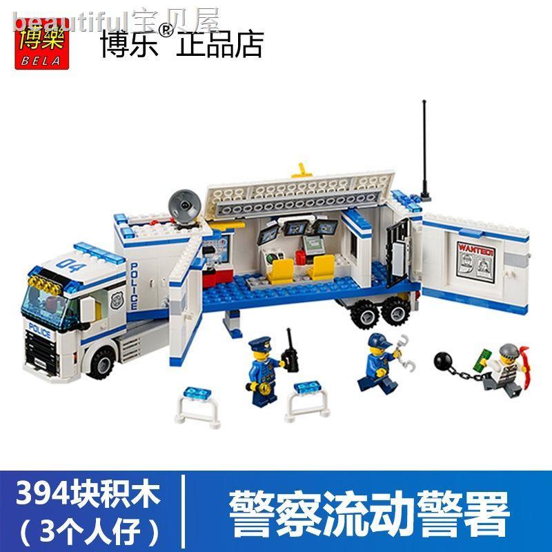 【滿額免運】現貨兼容樂高城市系列警察局流動警署60044兒童拼裝積木男孩玩具10420