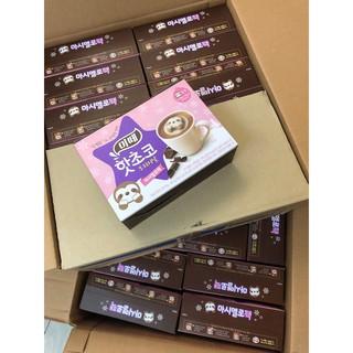 韓國 MITTE 漂浮樹懶 兔子棉花糖可可 300g 2款 韓國代購 聖誕禮物 耶誕禮物 交換禮物  母親節禮物 桃園市