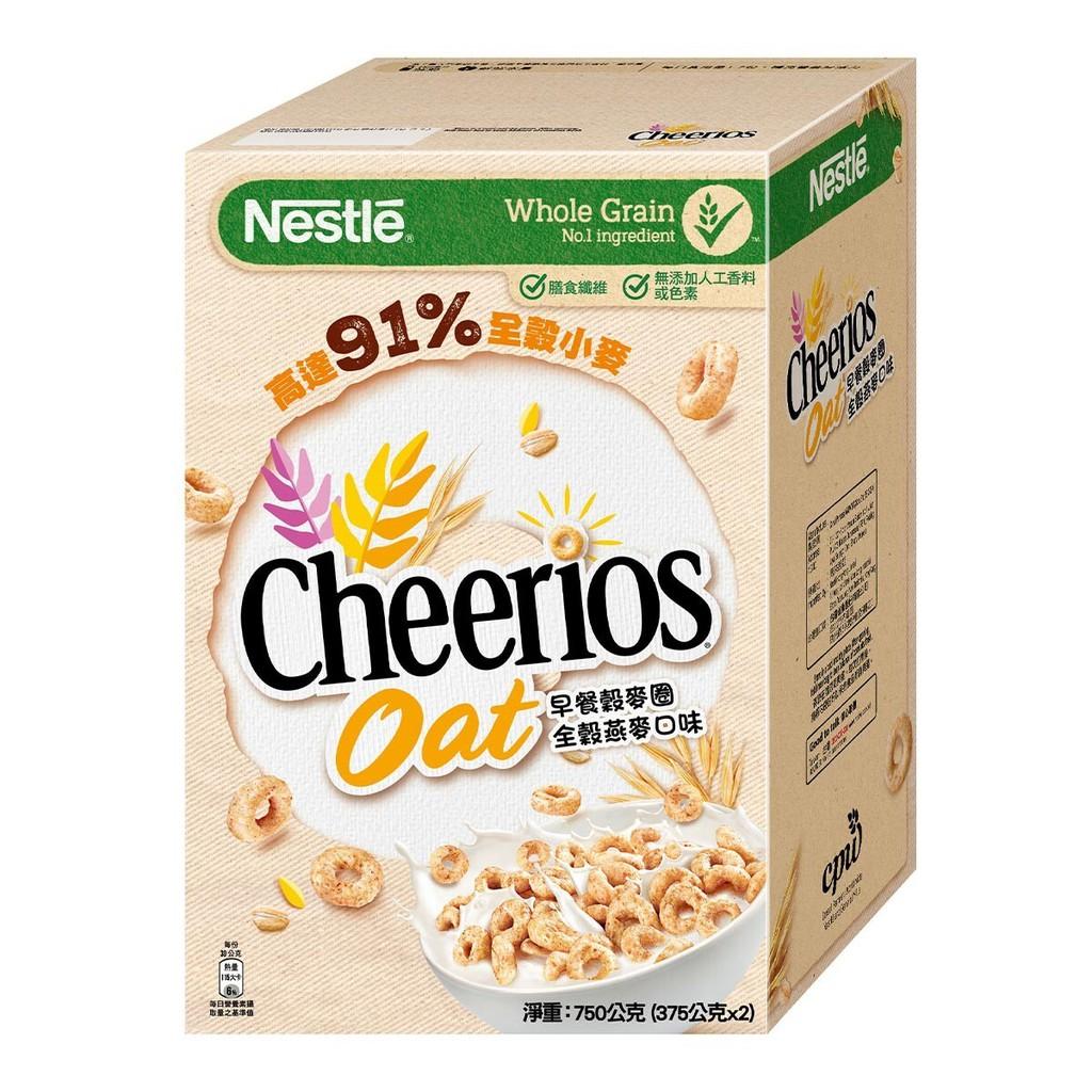 Nestle Cheerios 雀巢 全穀燕麥早餐穀麥圈 375g 單盒 【Sunny Buy】
