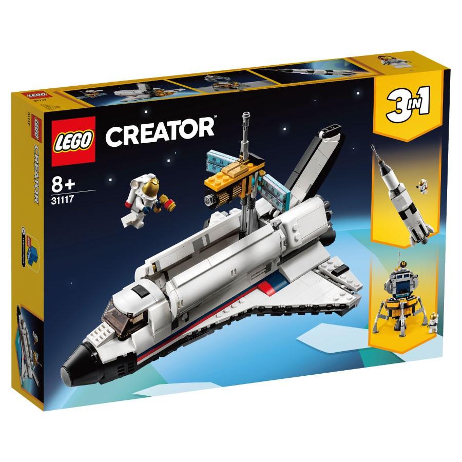 LEGO樂高 31117 太空梭歷險 玩具反斗城