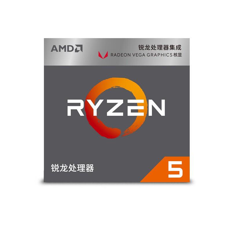 AMD 套裝 Ryzen 5 2400G R3 2200G CPU支持A320 B350主板