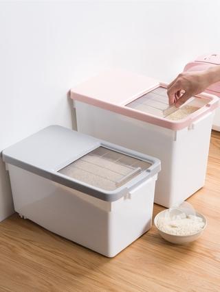 【無印良品風 簡約家居收納】 塑料桌面收納盒防潮透明裝米箱米桶20斤家用儲物盒麵粉米麵收納箱