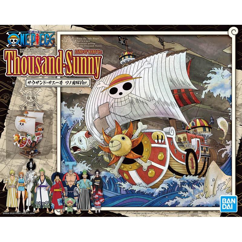 BANDAI 海賊王航海王 千陽號(和之國篇) 附人 組裝模型 貨號:5060269