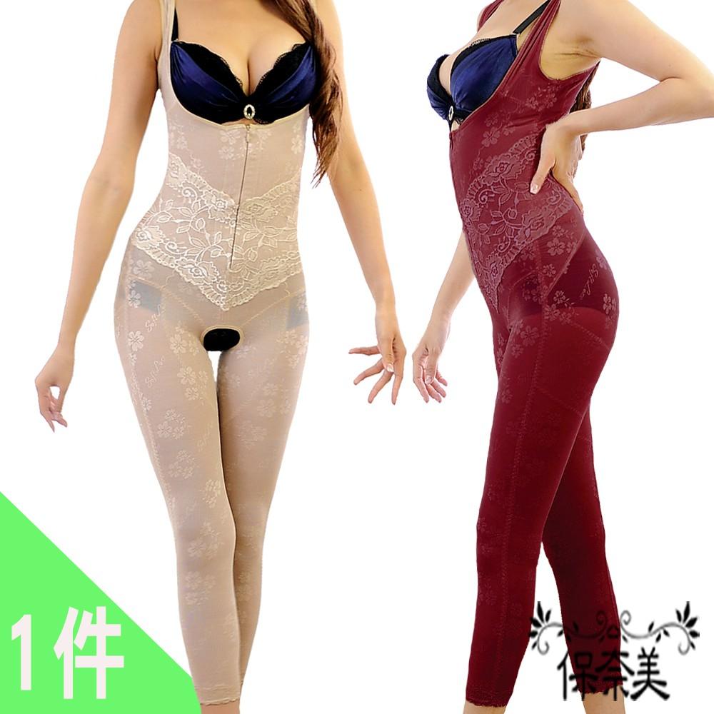 【保奈美】420丹 全方位雕塑9分丈連身塑衣(1件組)
