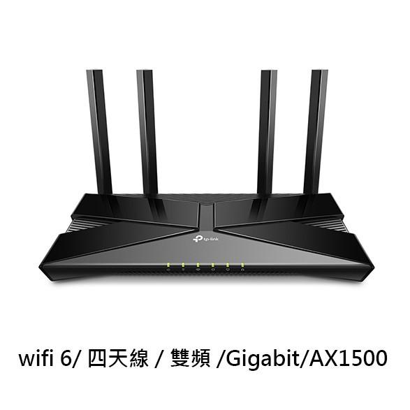 TPLINK Archer AX10 AX1500 Gigabit雙頻 IP分享器 無線寬頻分享器 路由器