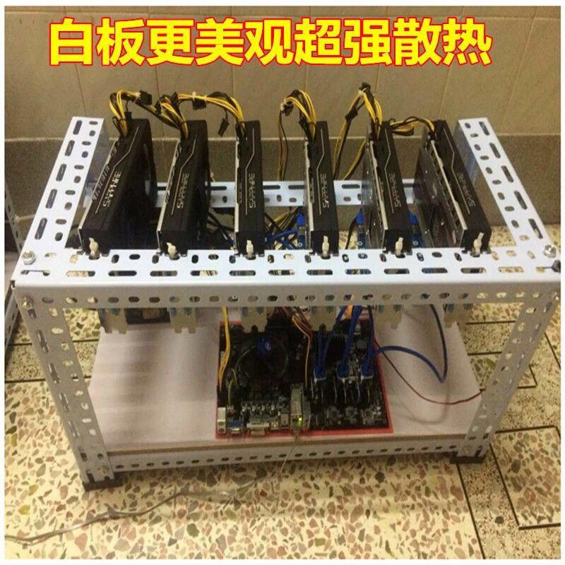 Bitcoin 矿机机架 挖矿多显卡叠加机架比特電腦顯卡支架主板專用架開放式機架工作室挖礦機架8卡10卡12