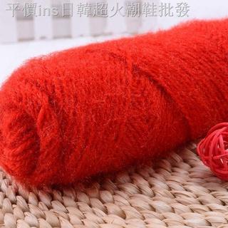 🔥現貨速發🔥✤✕┅松鼠絨毛線段染線彩色寶寶線手工編織中粗毛衣圍巾男士長毛毛線團