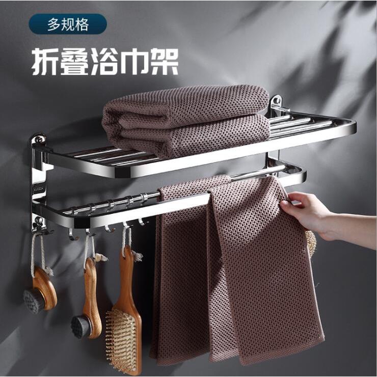 304不鏽鋼摺疊浴巾架浴室不鏽鋼毛巾架收納架免打孔多功能置物架