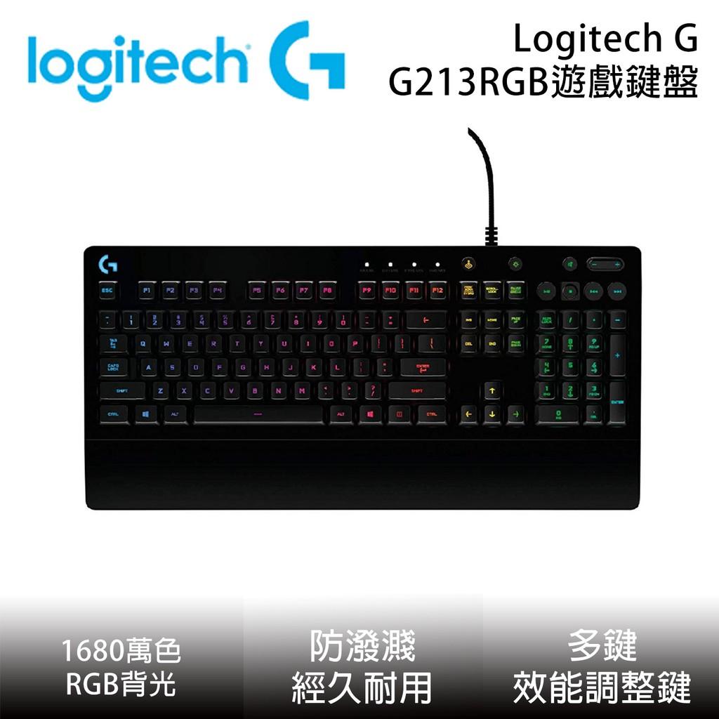 Logitech G 羅技 G213 Prodigy RGB 遊戲鍵盤 電競 現貨免運費