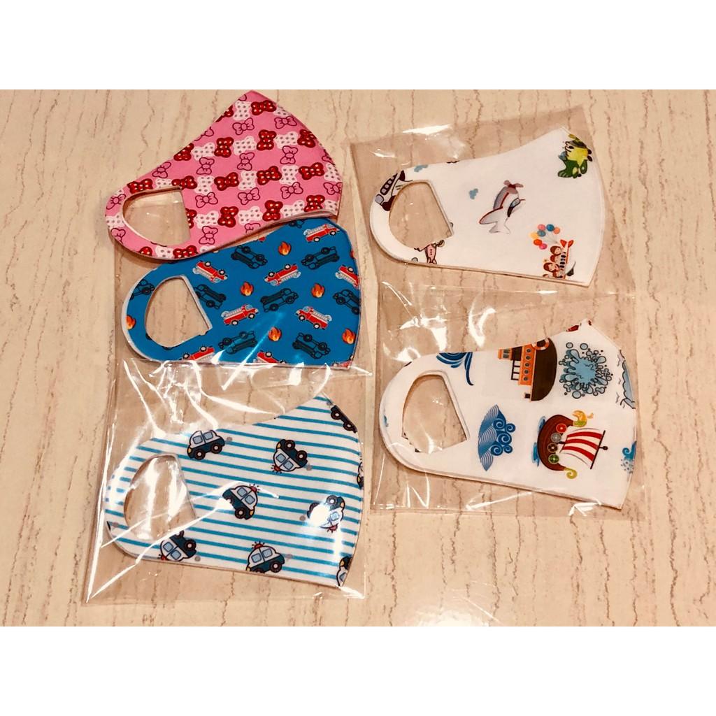 [台灣製造]3D立體 兒童 一般抗菌口罩 可水洗 重複使用(預購兩個工作日內出貨)