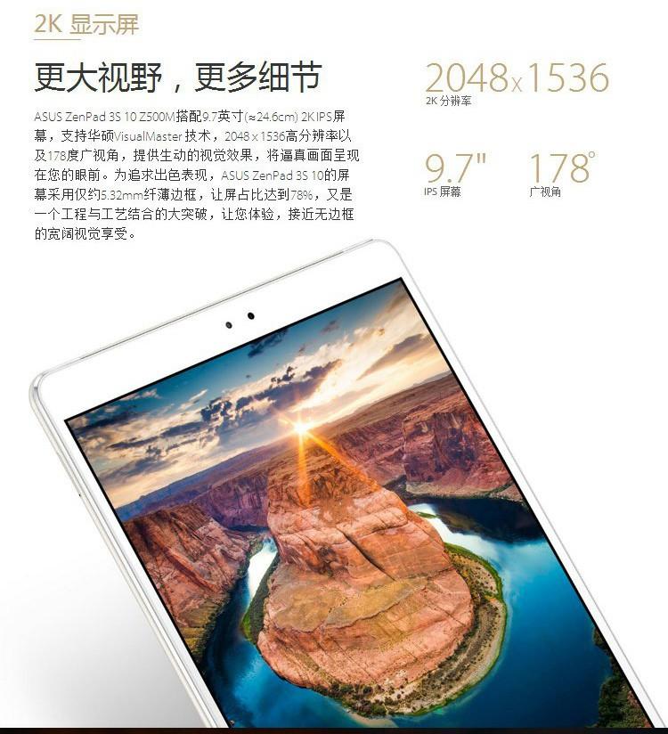 【現貨精品】正品Asus 華碩 Z500m P00I Zenpad 3S 10 二手平板電腦8核 高清