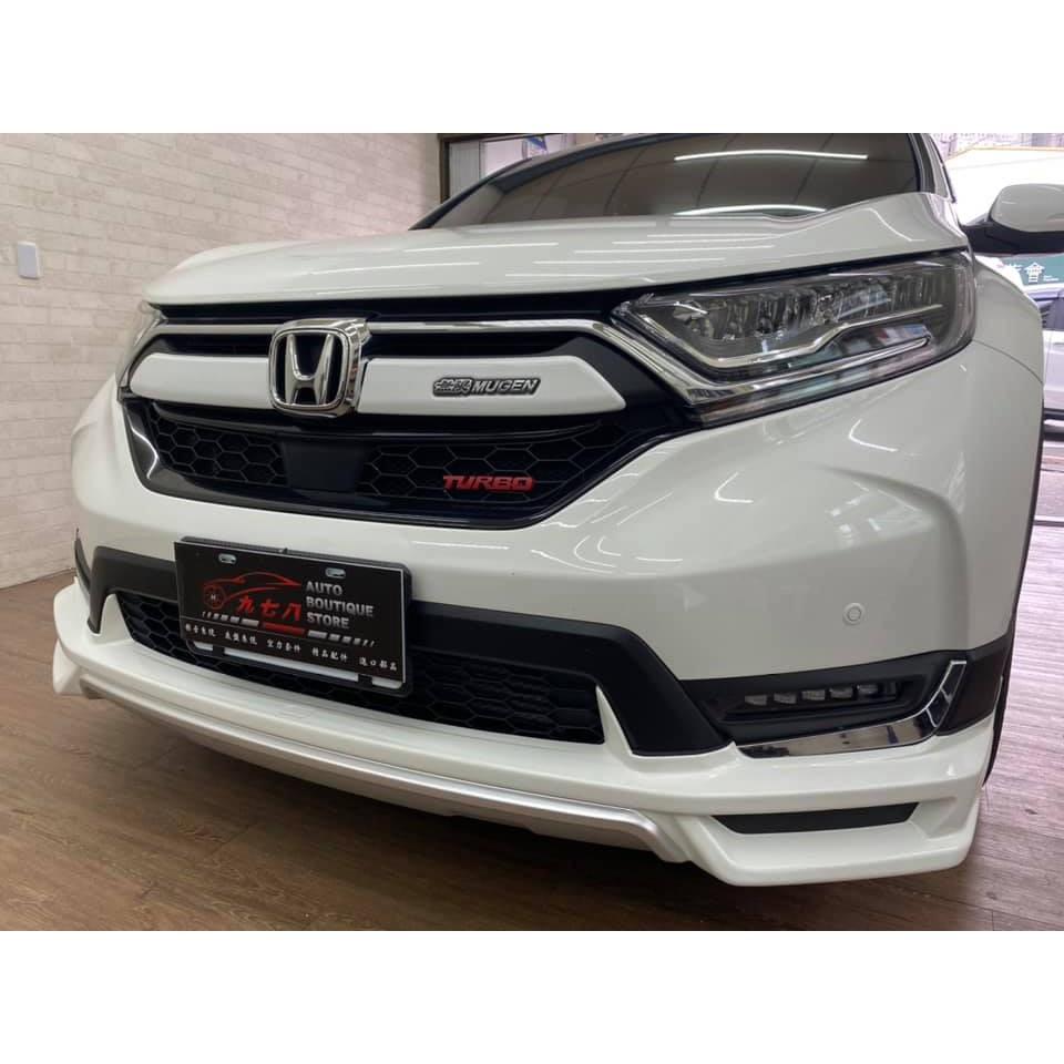九七八汽車精品 本田 HONDA CRV5 CRV-5 無限空力套件 台灣製造 品質保證 !