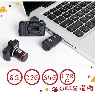 單眼相機 造型隨身碟 刻字 木盒 紙盒 8G 32G 64G 128G USB 3.0 情侶 禮物 客製化 隨身碟 畢業 臺北市