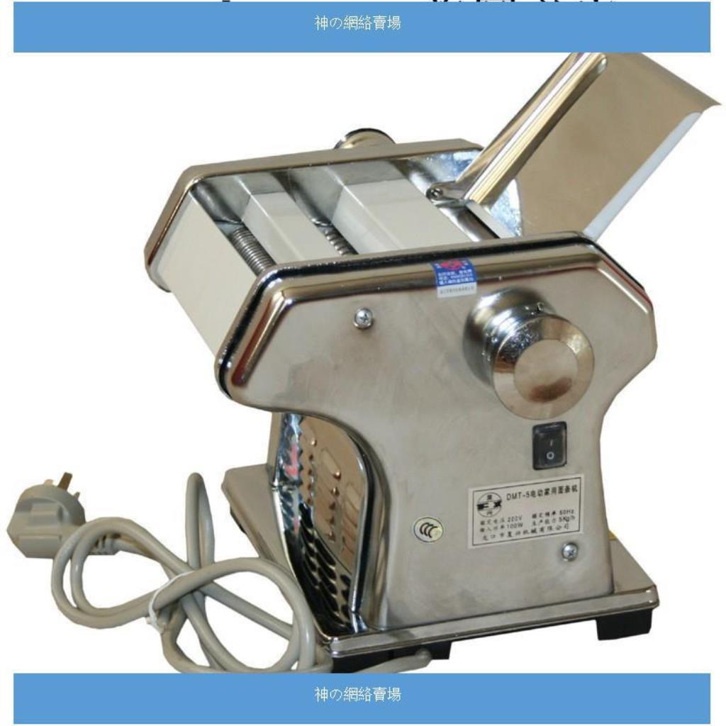 (台灣現貨) 家用/商用 電動壓麵機 餃子皮 壓麵條機