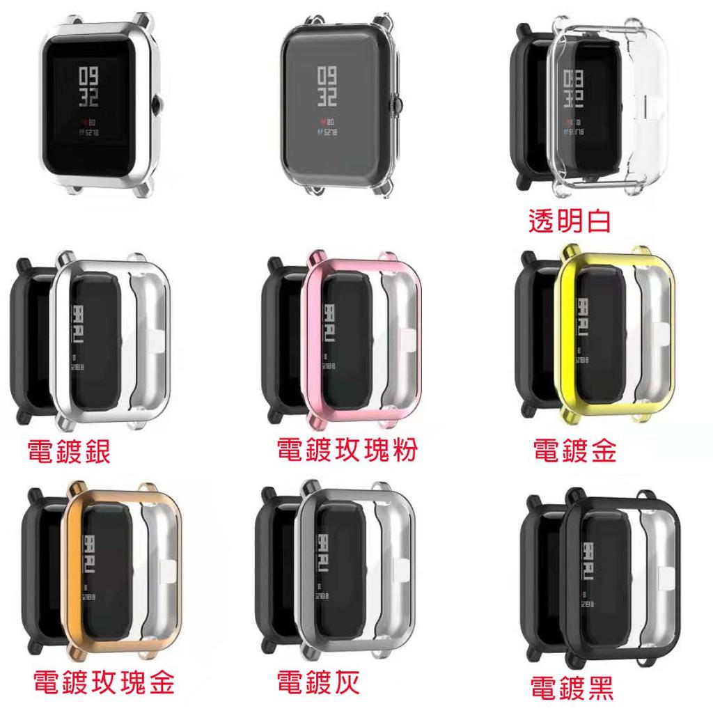 現貨 華米 Amazfit GTS2MINI 2 MINI 手錶 保護殼 全包式錶殼 TPU軟殼 電鍍質感
