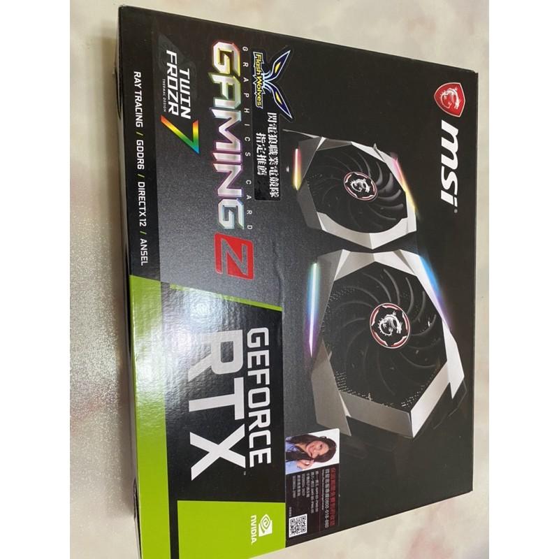 MSI RTX2060 GAMING Z 6G