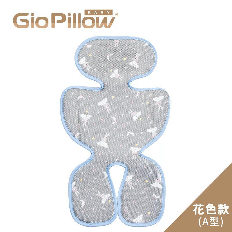 韓國 GIO Pillow 超透氣涼爽推車座墊/花色款-晚安兔兔A型(褲型)【推車/汽車座椅專用涼墊】【衛立兒生活館】
