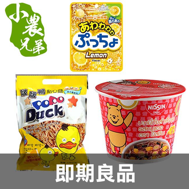 日清 迪士尼杯麵.烤肉味_(40g)
