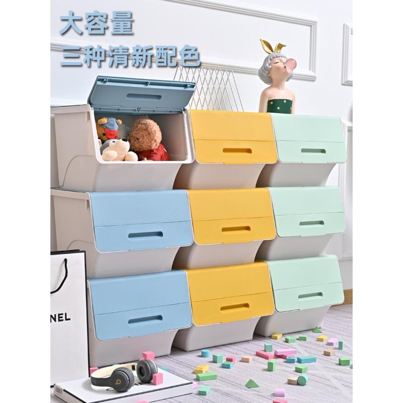 斜口收納箱 前開式 整理箱 特大號斜口收納箱前開式翻蓋客廳整理箱兒童玩具儲物箱零食收納盒