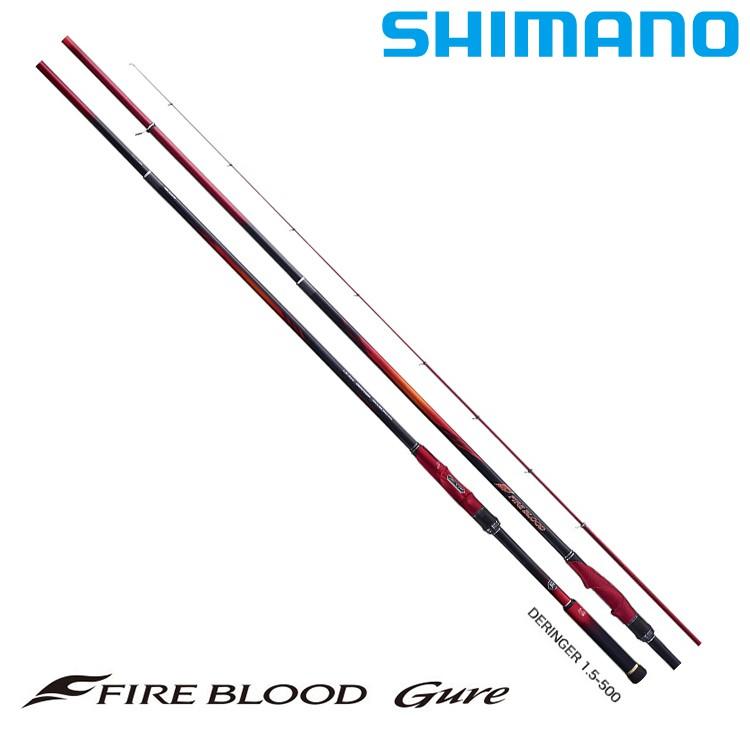 SHIMANO 19 熱血 FIRE BLOOD 磯釣竿   [漁拓釣具][ISO]