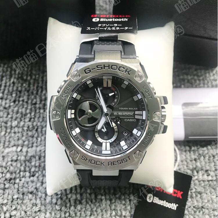 ☀️卡西歐 CASIO⌚光動能手錶男錶GST-B100-1 B100D B100XA☀️