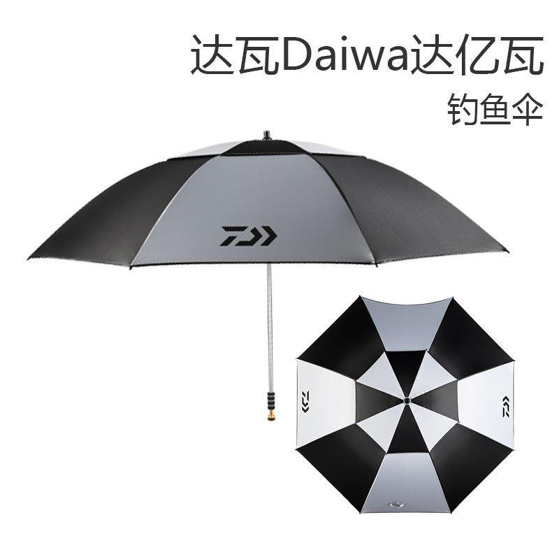【關注立減300 下單秒發】達億瓦Daiwa達瓦釣魚傘2.2米萬向防雨戶外釣傘魚傘防曬遮陽垂釣傘 iLPL
