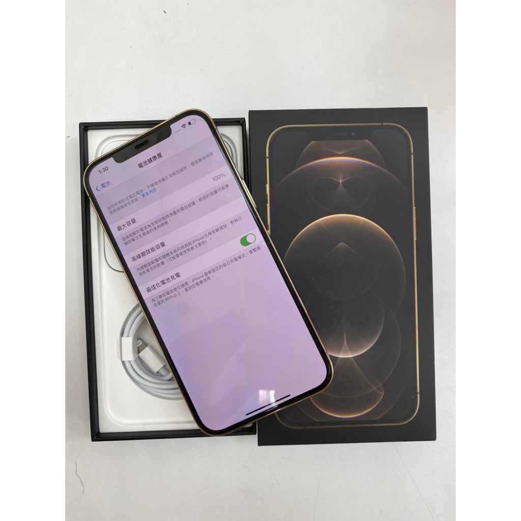APPLE Iphone 12 pro max  256G 金色 二手機 ☆勿直接下單請先聊聊☆
