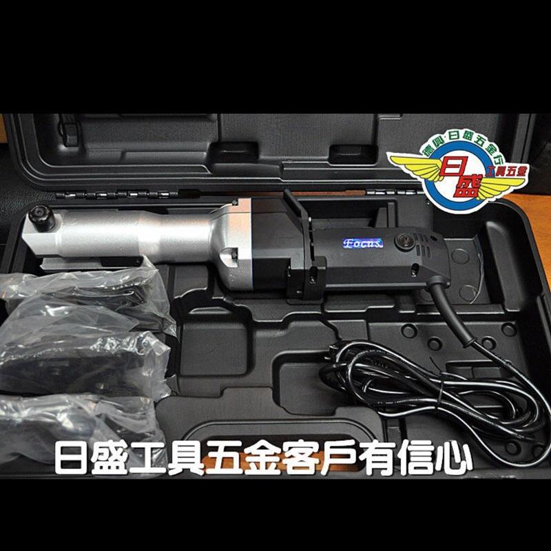 (日盛工具五金)電鑽型壓接機 電動油壓幫浦水電用白鐵管壓接機出租4分6分1吋一天只要1000元多天再打折
