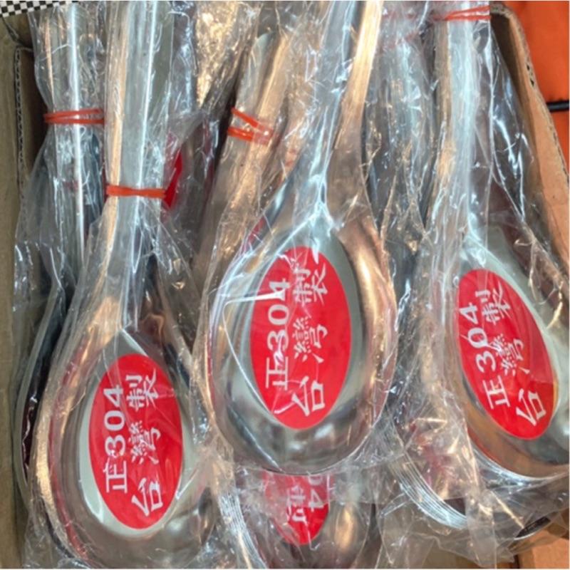 台灣製✨正304湯匙8入/餐具 吸管 不鏽鋼餐具組 環保 筷 刀叉 筷子 湯匙 叉子 勺 水果叉 筷子