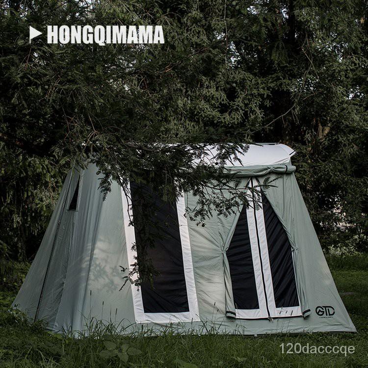 GTD冰川沙漠戶外美式帳篷棉布春日帳戶外復古露營4人弓形帳篷