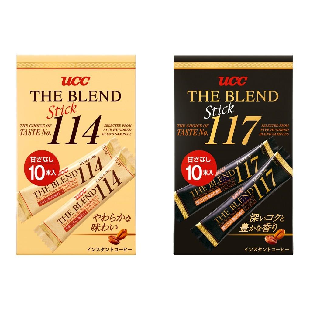 =BONBONS=日本UCC 114/117 隨身咖啡包 (10小包入) 日本進口