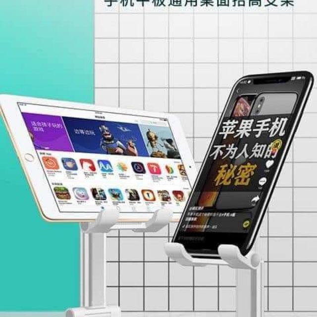 現貨 強化版 手機支架 平板支架 懶人支架