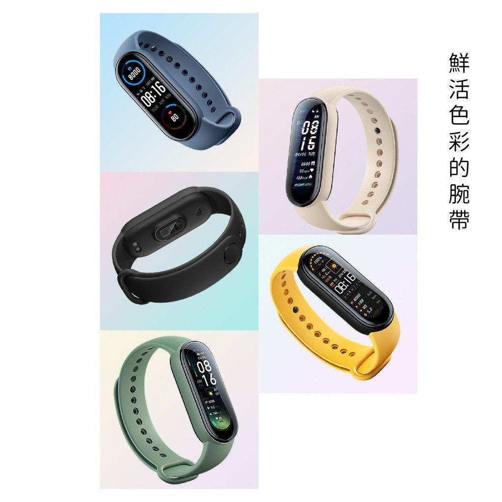 小米手環6 原廠錶帶 運動錶帶 矽膠錶帶 小米手環錶帶 小米錶帶 小米原廠錶帶 錶帶 手錶錶帶 小米手環6