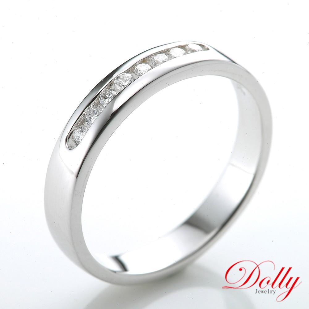 Dolly 結婚戒 0.15克拉 14K金鑽石戒指(001)