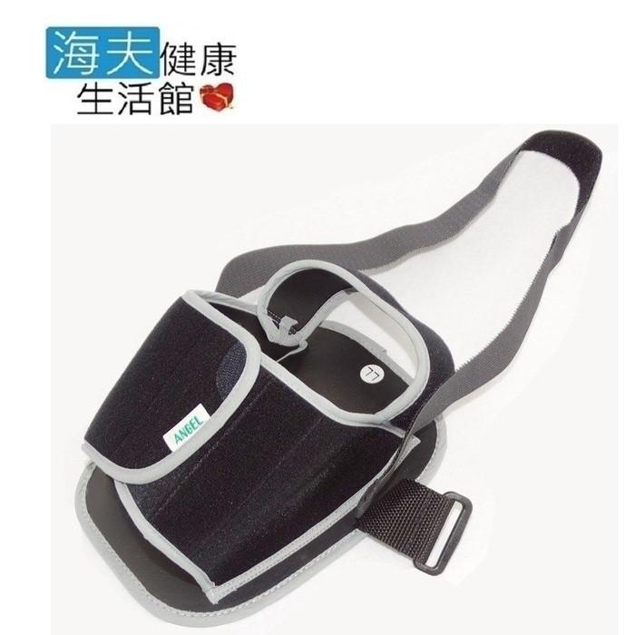 海夫 日華 輪椅用 左右腳部保護套 固定套 日本製(W0742)